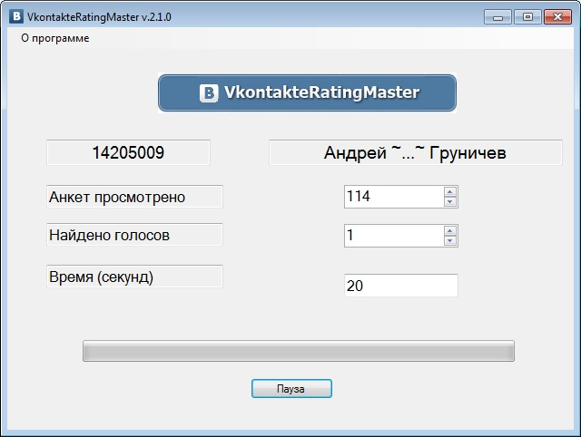 Admin взлом вконтакте вконтакте ру /b.